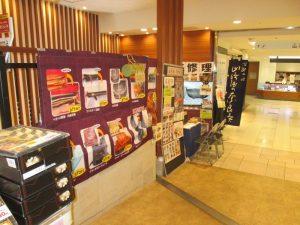11月27日(金)~28日(土)出張相談会in近商ストア学園前店 開催します。