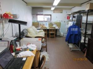 【革修理 京都本店】 京都市ごみ減量推進会議が運営する修理ナビサイト「もっぺん」に掲載されました。