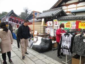 【京都本店】東寺「弘法さん」相談会開催。本日は、ラクセーヌ相談会です。