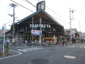 【京都本店】25日(金)、26日(土)は、大国屋さんで『出張相談会』開催します。