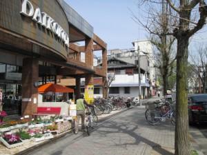 【京都本店】本日、明日は、大国屋 白川店さんで「出張相談会」開催中です。