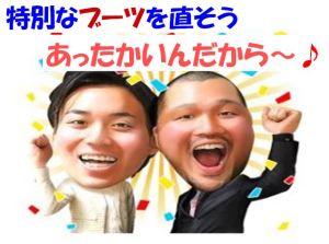 【京都本店】冬物のお手入れは、いかがですか? 3月22日(日) 相談会開催します。